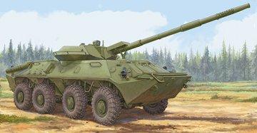Soviet 2S14 Zhalo-S 85mm anti-tank gun · TRU 09536 ·  Trumpeter · 1:35