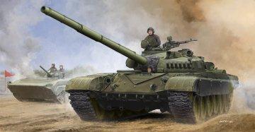 Russian T-72A Mod1979 MBT · TRU 09546 ·  Trumpeter · 1:35