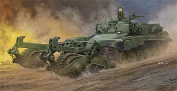 Russian Armored Mine-Clearing Vehicle BMR-3 · TRU 09552 ·  Trumpeter · 1:35