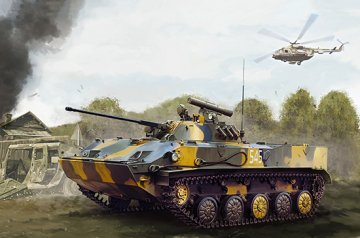 Russian BMD-3 Airborne Fighting Vehicle · TRU 09556 ·  Trumpeter · 1:35