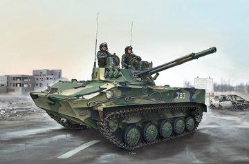 Russian BMD-4 Airborne Fighting Vehicle · TRU 09557 ·  Trumpeter · 1:35