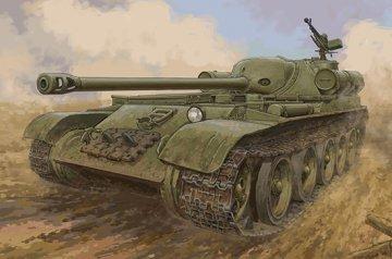 Soviet SU-102 SPA · TRU 09570 ·  Trumpeter · 1:35