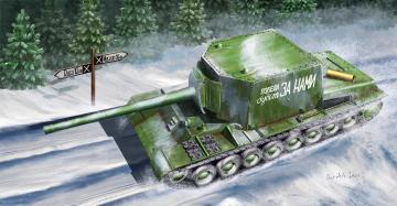 Soviet Su-100U Tank Destroyer · TRU 09589 ·  Trumpeter · 1:35