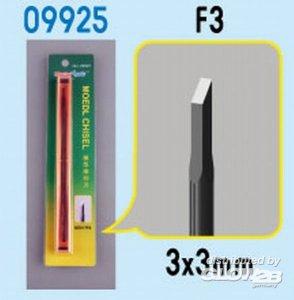 Model Chisel - F3 · TRU 09925 ·  Trumpeter