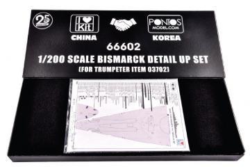 Bismarck - Detail up set [Trumpeter] · TRU 66602 ·  Trumpeter · 1:200