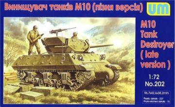 M10 tank destroyer, late · UM 202 ·  Unimodels · 1:72