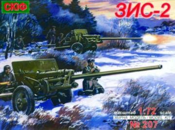 Gun ZIS-2 57mm Antitank gun · UM 207 ·  Unimodels · 1:72