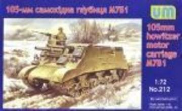 M7B1 105mm hotwizer motor carriage · UM 212 ·  Unimodels · 1:72