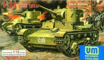T-26 Light Tank 1933 · UM 217 ·  Unimodels · 1:72