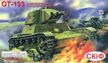 Flammenwerferpanzer OT-133 · UM 220 ·  Unimodels · 1:72