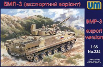 Soviet BMP-3 (export version) · UM 234 ·  Unimodels · 1:35