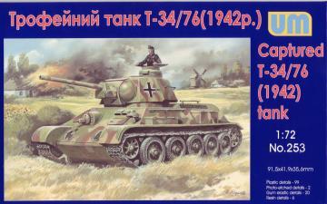 T-34-76 WW2 captured tank, 1942 · UM 253 ·  Unimodels · 1:72