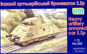 Heavy artillery armored car S.Sp · UM 255 ·  Unimodels · 1:72