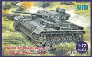 Pz.Kpfw III Ausf.L German tank with protective screen · UM 272 ·  Unimodels · 1:72