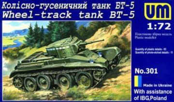 Wheel-Track Tank BT-5 · UM 301 ·  Unimodels · 1:72