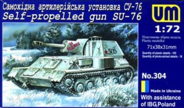 Self-propelled gun SU-76 · UM 304 ·  Unimodels · 1:72