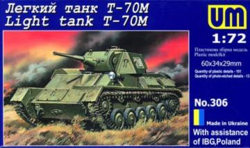 Light tank T-70M · UM 306 ·  Unimodels · 1:72