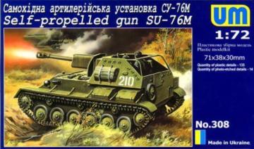 SU-76M Self-propelled gun · UM 308 ·  Unimodels · 1:72