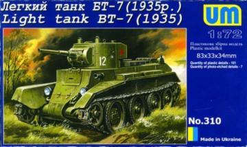 Light Tank BT-7 (1935) · UM 310 ·  Unimodels · 1:72