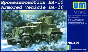 Armored Vehicle BA-10 · UM 319 ·  Unimodels · 1:72