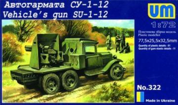 Vehicle´s gun SU-1-12 · UM 322 ·  Unimodels · 1:72