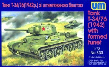 Tank T-34/76 (1942) with formed turret · UM 330 ·  Unimodels · 1:72