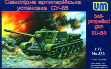 SU-85 Self-propelled artillery plant · UM 333 ·  Unimodels · 1:72