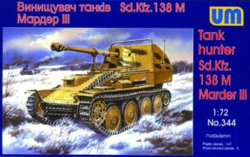 Tank Hunter Sd.Kfz. 138 M Marder III · UM 344 ·  Unimodels · 1:72