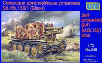Sd.Kfz 138/1 Bison · UM 345 ·  Unimodels · 1:72