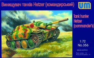 Tank hunter Hetzer (Commanders) · UM 356 ·  Unimodels · 1:72