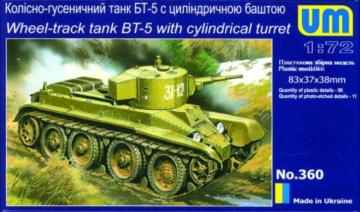 BT-5 with cylindrical tower Wheel-track Tank · UM 360 ·  Unimodels · 1:72