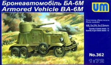 BA-6M Armored Vehicle · UM 362 ·  Unimodels · 1:72