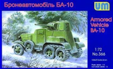 Schützenpanzer BA-10 · UM 366 ·  Unimodels · 1:72