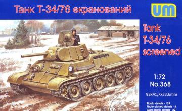 T34/76-E screened tank · UM 368 ·  Unimodels · 1:72