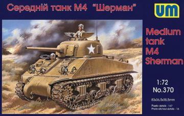 Medium Tank M4 (early) · UM 370 ·  Unimodels · 1:72