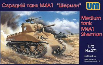 Medium Tank M4A1 · UM 371 ·  Unimodels · 1:72