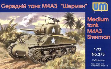 Medium tank M4A3(75) · UM 373 ·  Unimodels · 1:72