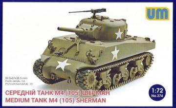 M4(105) medium tank · UM 374 ·  Unimodels · 1:72