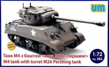 M4 Tank with turret M26 Pershing Tank · UM 382 ·  Unimodels · 1:72