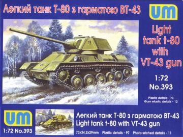 T-80 Soviet light tank with gun VT-43 · UM 393 ·  Unimodels · 1:72