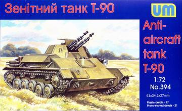 Anti-aircraft tank T-90 · UM 394 ·  Unimodels · 1:72