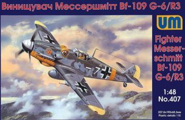 Messerschmitt Bf 109 G-6/R 3 · UM 407 ·  Unimodels · 1:48