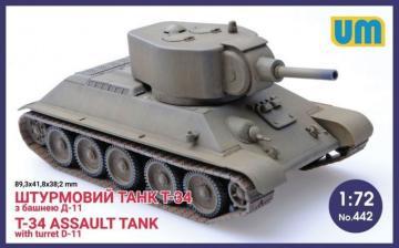 T-34 Assault tank with turret D-11 · UM 442 ·  Unimodels · 1:72
