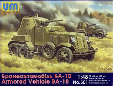 BA-10 Soviet armored vehicle · UM 501 ·  Unimodels · 1:48