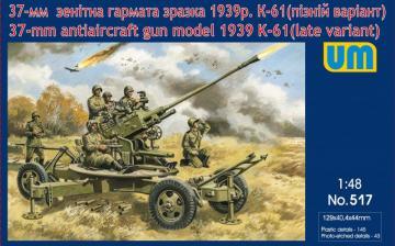 K-61 37mm antiaircraft gun model 1939 (late) · UM 517 ·  Unimodels · 1:48