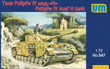 Panzer IV Ausf H tank · UM 547 ·  Unimodels · 1:72