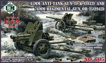 45mm Antitank gun 19-K (1932) and 76mm Regimental gun OB-25 (1943) · UM 605 ·  Unimodels · 1:72