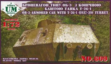 OB-3 Armored carriage with T-26-1 turret · UM 609 ·  Unimodels · 1:72
