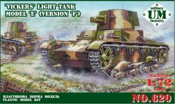 Vickers light tank model E, version F · UM 620 ·  Unimodels · 1:72