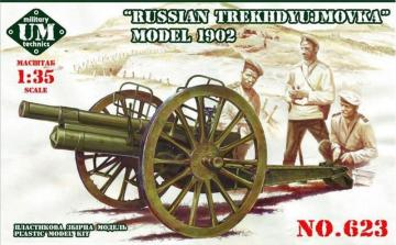 Russian Trekhdyujmovka 3inch gun, 1902 · UM 623 ·  Unimodels · 1:72